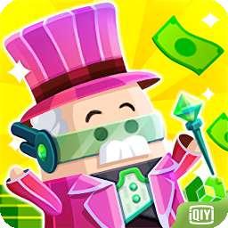 模拟大富翁
