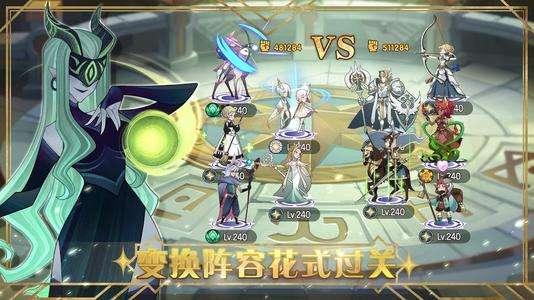 剑与远征芙蕾拉怎么样 剑与远征新英雄芙蕾拉强度评测