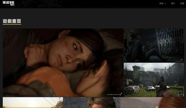 《美国末日2》大量实机截图公开 艾莉在末世中战斗求生