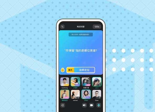 """腾讯QQ更新了Android 8.4.1版本 DIY表情相机新增""""漫画表情""""功能"""