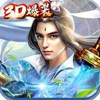梦幻轩辕iOS版
