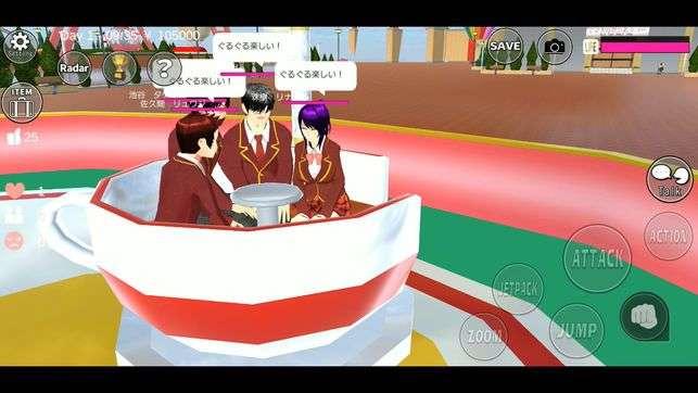 樱花校园模拟器1.036.00版本截图