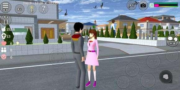 樱花校园模拟器怎么让恋人变成夫妻?恋人变成夫妻操作方法