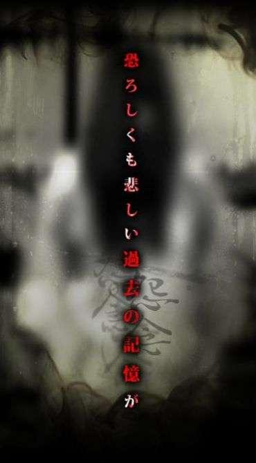 咒巢校园怪谈中文版截图