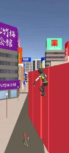 滑板跑步3D