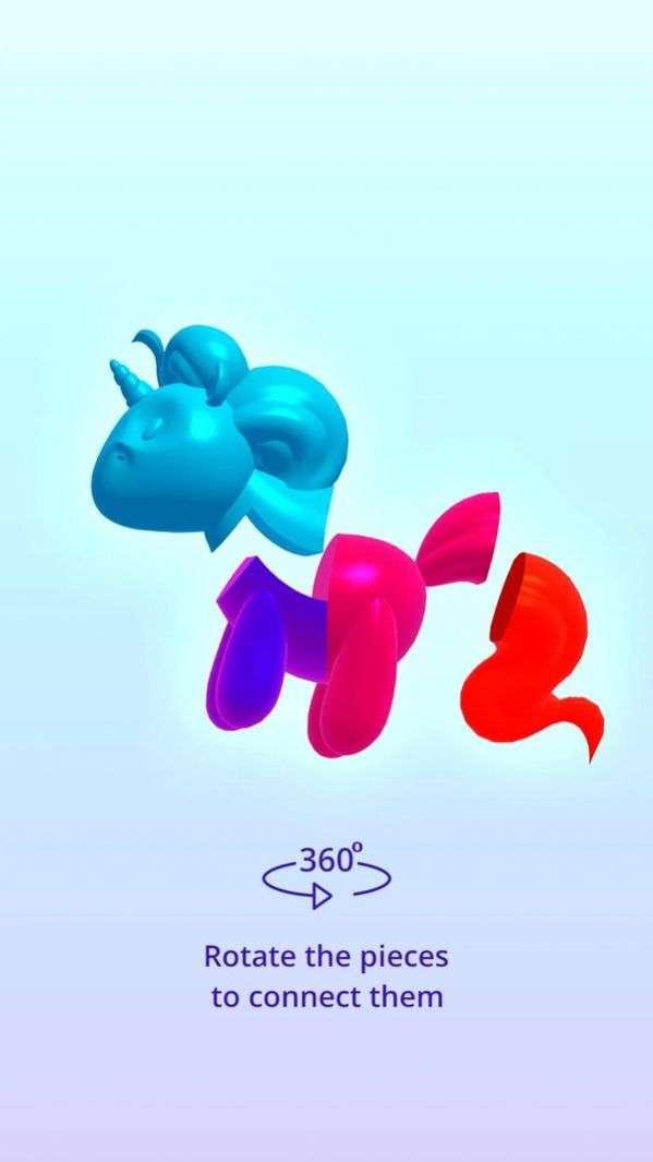 3D拼模型