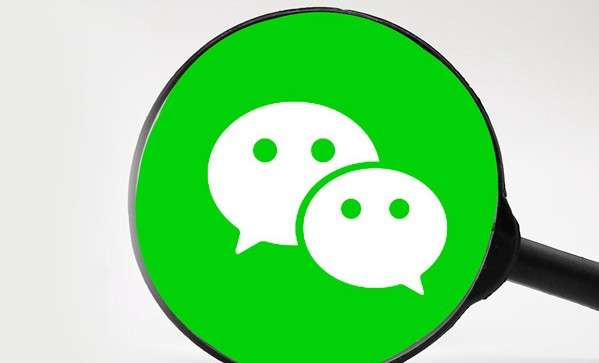 微信7.0.16iOS测试版怎么隐藏会话功能?不显示聊天会话操作方法