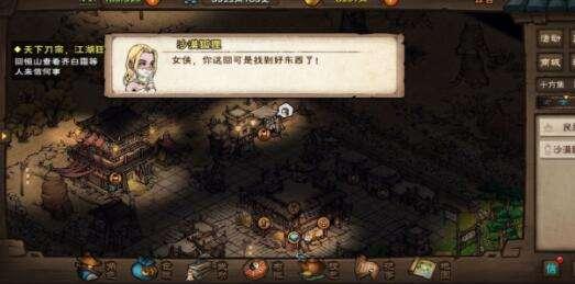 烟雨江湖庙会在哪 庙会位置及玩法详解