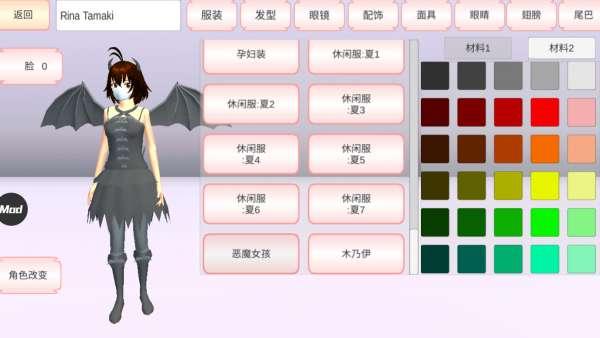 樱花校园模拟器万圣节版本衣服怎么获得?木乃伊小恶魔衣服获取方法