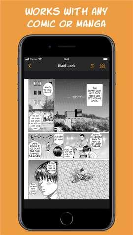 自动漫画阅读器