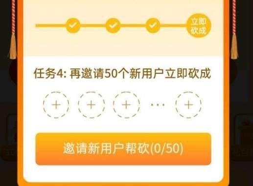 拼多多幸运锦鲤的四个任务分别是什么?百分百任务完成攻略