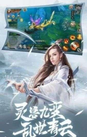 秦时明月之独孤无剑官网版截图
