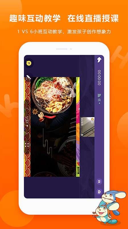 画可印象app