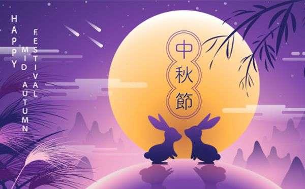 微信国庆中秋祝福语句子分享:2020国庆中秋祝福语内容一览
