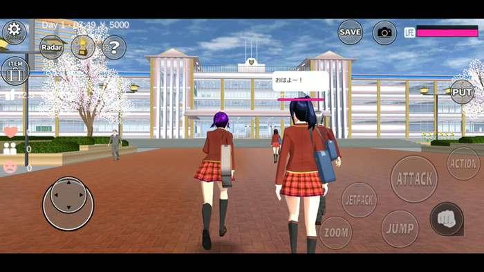 樱花校园模拟器最新版有魔女衣服下载地址分享