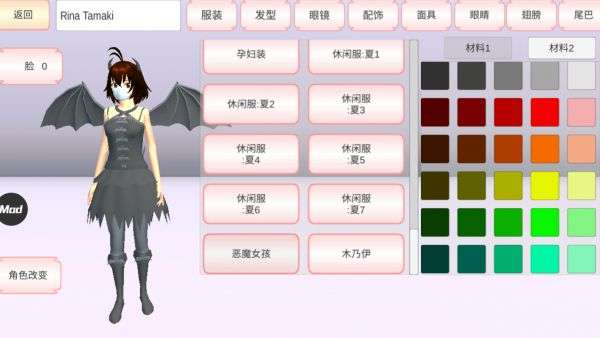 樱花校园模拟器吸血鬼、小恶魔、木乃伊衣服怎么获得?万圣节服装获取方法