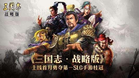 三国志战略版S3吴弓玩法分析 S3吴弓怎么玩