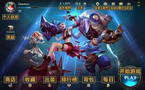 英雄联盟手游中文语言怎么设置?界面汉化处理图文一览