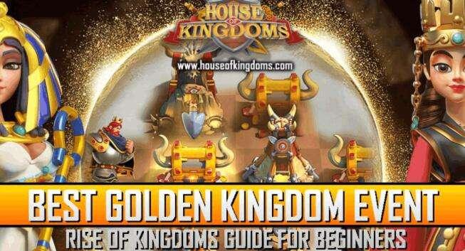 万国觉醒黄金之国活动怎么玩 黄金之国活动玩法奖励汇总