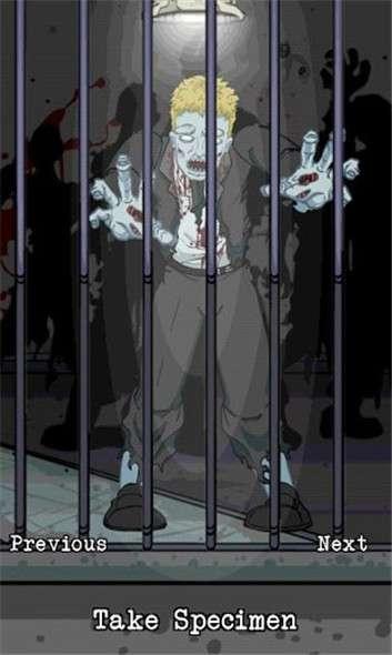 僵尸实验室