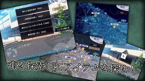 梦幻哥布林战略中文版截图