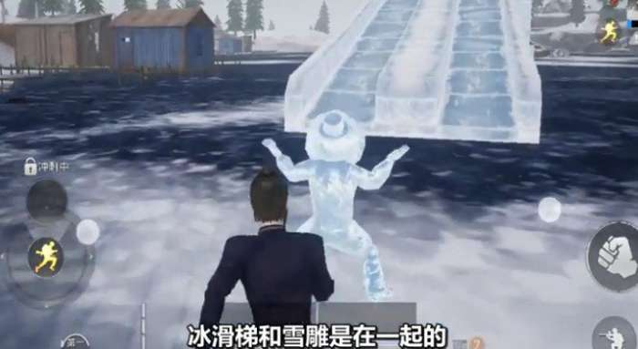 和平精英极寒模式冰滑梯位置在哪?冰滑梯位置及玩法详解