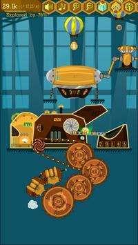投币工厂机器