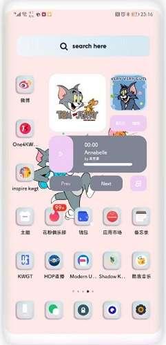 微信猫和老鼠之杰瑞鼠.hwt主题在哪里下载?猫和老鼠之杰瑞鼠.hwt下载地址分享[图]