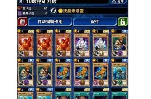 游戏王决斗链接角色怎么升级快 角色升级等级经验一览