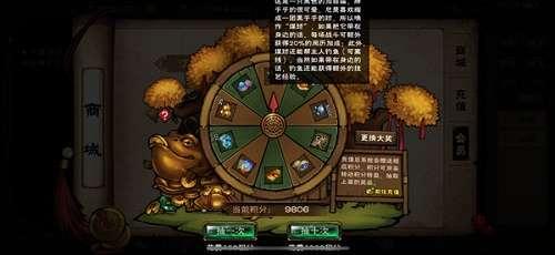 烟雨江湖煤球怎么获得 煤球获取途径详解