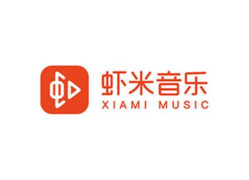 虾米音乐宣布2月5日关停,虾米音乐为什么关停