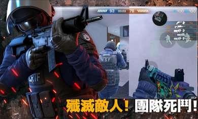 关键行动重装上阵中文版