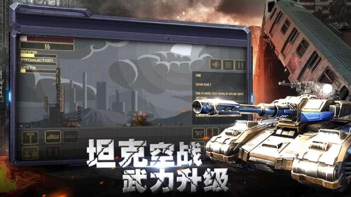 全面战争战锤3震旦帝国steam