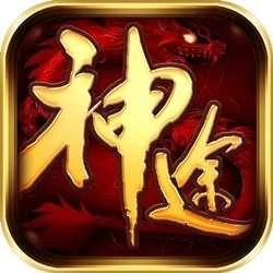 七玩神途官网版