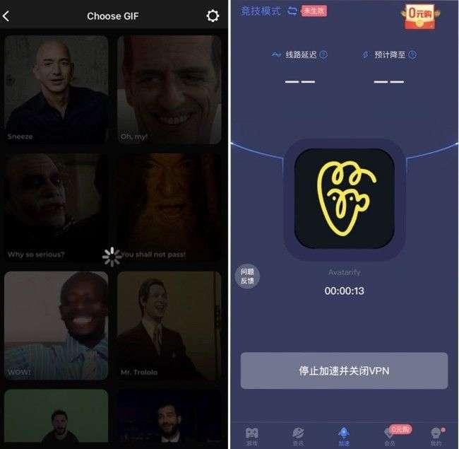 avatarify怎么多人换脸 avatarify多人换脸教程分享