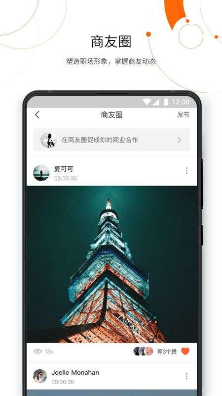 有传app