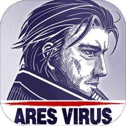 阿瑞斯病毒免登录版