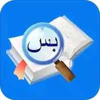 歌木斯词典app