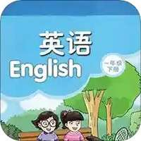 译林英语一年级下app