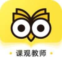 教师派app