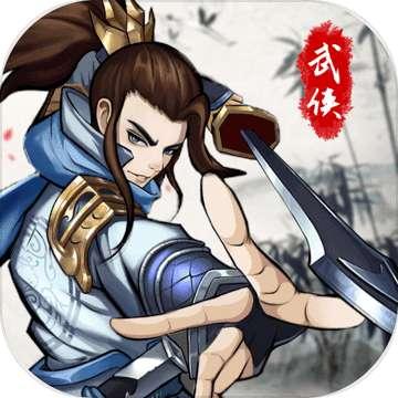 少年刀剑笑官网版