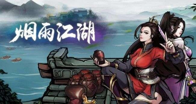 烟雨江湖剑王阁悟剑在哪?剑王阁悟剑位置坐标介绍