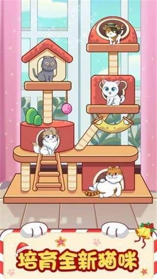 猫咪旅行家破解版