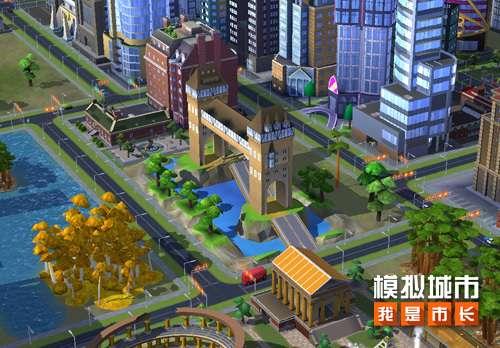 《模拟城市:我是市长》把世界著名景点搬进城市