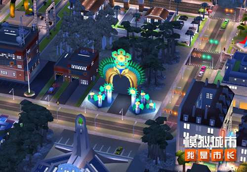 《模拟城市:我是市长》开启金秋狂欢!