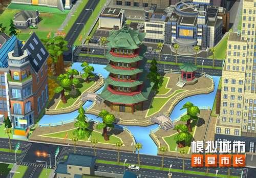 《模拟城市:我是市长》教师节建筑抢先看!